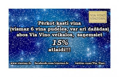 Via Vino atlaides vīniem