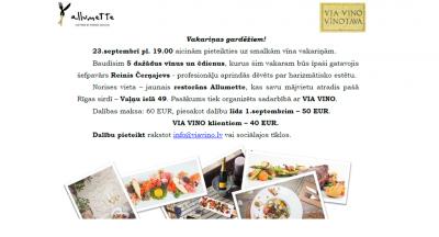 Vakariņas gardēžiem restorānā Allumette Riga un Via vino vīni!!!